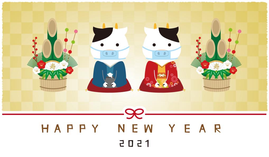 新年のご挨拶【新たな仲間を募集中です!】